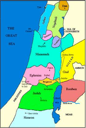 Las 12 Tribus De Israel